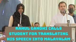 Rahul Gandhi Calls Student For Translating His Speech Into Malayalam | Catch News