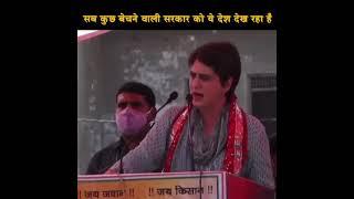 काले कृषि कानून जब तक रद्द नहीं किए जाएंगे तब तक देश लड़ता रहेगा: श्रीमती प्रियंका गांधी