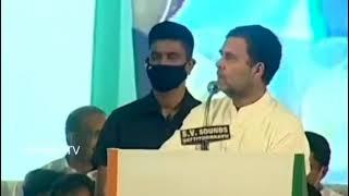 Shri Rahul Gandhi addresses a public meeting inThiruvananthapuram, Kerala