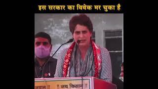 इस सरकार का विवेक मर चुका है। भगवान श्री कृष्ण इनका भी विवेक तोड़ेंगे : श्रीमती प्रियंका गांधी