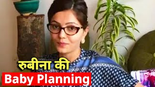 Rubina Dilaik Ne Apne Baby Planning Ko Lekar Kya Kaha? Chauk Jayenge Aap | BB 14 Winner