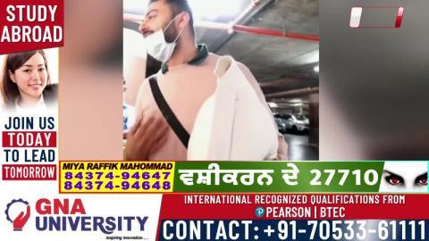 Kapil Sharma ਦੀ ਵਿਗੜੀ ਸਿਹਤ Fans ਕਰ ਰਹੇ ਨੇ ਦੁਆਵਾਂ | Dainik Savera