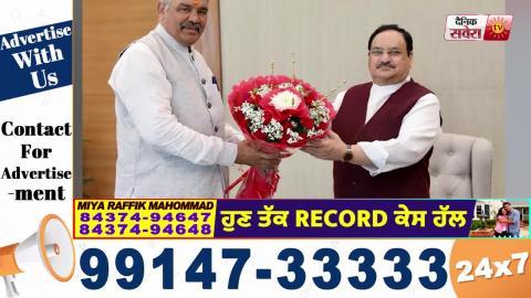 Breaking :Vijay Sampla ने संभाला SC कमिशन के Chairman का पद,मंत्री Som Parkash और Hans Raj भी पहुंचे
