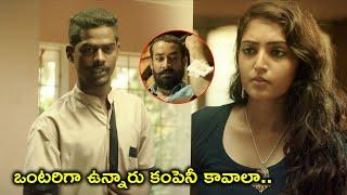 ఒంటరిగా ఉన్నారు కంపెనీ కావాలా.. | 2021 Latest Telugu Scenes | Jai | Reba Monica | Khiladi
