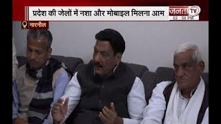 जेल मंत्री रणजीत सिंह का बड़ा बयान, कहा प्रदेशों के जेल में नशा और मोबाइल मिलना आम बात