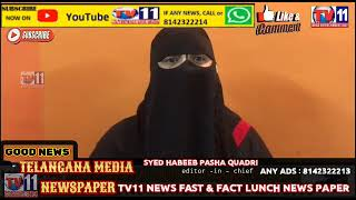 INJUSTICE DONE TO SISTERS BY THEIR  BROTHERS IN CHANDRYANGUTTA HYDERABAD