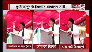 राकेश टिकैत ने कहा-इंडिया गेट के पार्क में चलेंगे किसानों के ट्रैक्टर,हल चलाने वाला नहीं जोड़ेगा हाथ