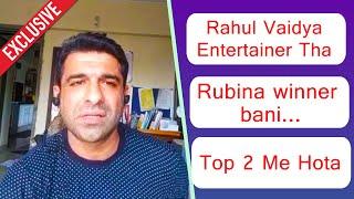 Bigg Boss 14 | Eijaz Khan Exclusive Interview | Rubina Dilaik Win BB14 Trophy | Rahul Vaidya
