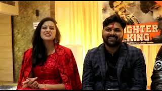 Muhurat Of Bhojpuri Film Fighter King | SamarSingh | Yamini Singh | Akansha Dubey