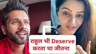 Rahul Bhi Deserving Tha, Rubina Ne LIVE Chat Me Kah Badi Baat Bigg Boss 14