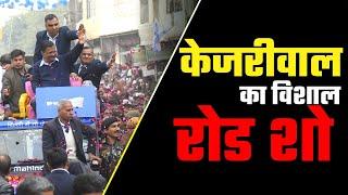 LIVE   Arvind Kejriwal का MCD Bi-Poll Elections में Shalimar Bagh की जनता के साथ Road Show