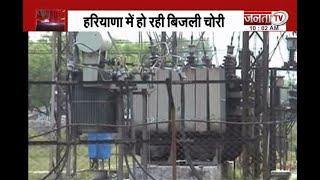 Bebak: हरियाणा में बिजली चोरी होना विभाग के लिए बड़ी समस्या, जानें प्रदेश में क्यों बढ़ रहा लाइनलॉस?