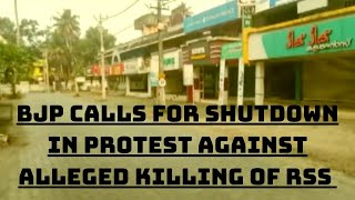 BJP Calls For Shutdown In Protest Against Alleged Killing Of RSS Worker In Alappuzha | Catch News