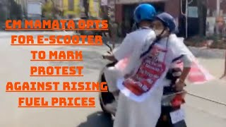 CM Mamata Opts For E-Scooter To Mark Protest Against Rising Fuel Prices | Catch News