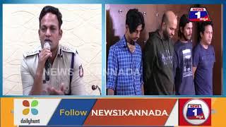 ಮಂಗಳೂರು: ATMನಲ್ಲಿ ಸ್ಕಿಮ್ಮಿಂಗ್ ಮಷಿನ್ ಅಳವಡಿಸಿ ವಂಚಿಸುತ್ತಿದ್ದ ನಾಲ್ವರ ಬಂಧನ