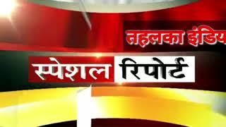 #शाजापुर में #भारतीय #स्टेट #बैंक की मगरिया शाखा को कल जिला प्रशासन द्वारा अचानक सील  करने से आक्रोश