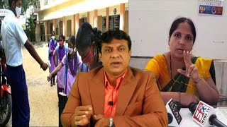 Telangana Mein Schools Reopen Par | Govt Girls Primary And High School Ka Bandobast |@Sach News