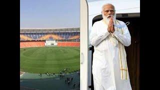 Sardar Patel Stadium Ka Naam Badal Kar Narendra Modi Stadium Rakh Diye Gujarat Mein