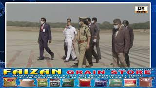 I&PR_TS_ Departure of Hon'ble Vice President of India Sri M. Venkaiah Naidu at Begumpet Airport