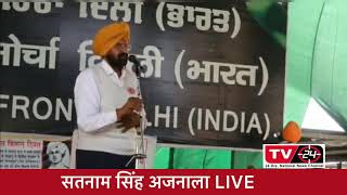 सतनाम सिंह अजनाला LIVE || Sukhchain Lubana ||