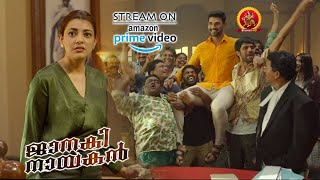 Latest Malayalam Movie On Prime Video | Janaki Nayakan | Bellamkonda Saves Kajal From Court Case