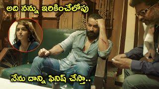 నేను దాన్ని ఫినిష్ చేస్తా.. | 2021 Latest Telugu Scenes | Jai | Reba Monica | Khiladi