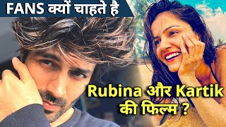 Rubina Aur Kartik Aryan Ki Film Chahte Hai Rubina Ke Fans, Janiye Kyon? Bigg Boss 14