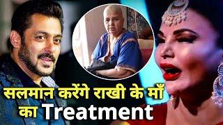 Thank You Bhaijaan ???? Rakhi Ke Mataji Ke Treatment Ka Kharch Uthayenge Salman Khan