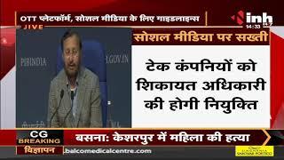 Narendra Modi Government || OTT प्लेटफॉर्म, सोशल मीडिया के लिए गाइडलाइन