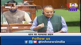 Chhattisgarh News || Vidhan Sabha Budget Session का 4th Day, धान पर गरमाया सदन