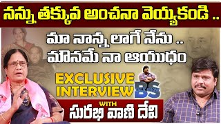 TRS MLC Candidate Surabhi Vani Devi Exclusive Interview |#PVNarasimhaRao| BS Talk Show|Top Telugu TV