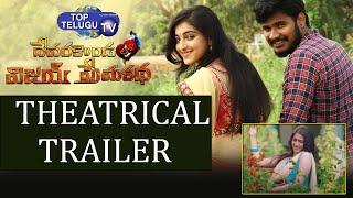 Deverakonda Lo Vijay Prema Katha Theatrical Trailer | Vijay Shankar | Mouryani | Top Telugu TV