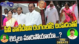 PV Vani Devi TRS MLC Candidate Hyderabad Graduates Constituency | The Debate | Top Telugu Tv