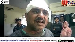 अज्ञात बदमाशों ने घर में घुसकर डकैती की घटना को दिया अंजाम