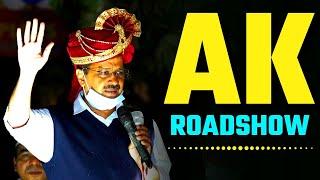 LIVE   MCD के Bi-Pole Election से पहले Kondli और Trilokpuri में CM Arvind Kejriwal का Road Show