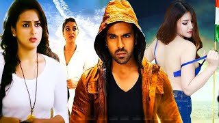 Ram Charan South Hindi Dubbed Action Movie ! New Release South Indian Hindi Dubbed Action Movie