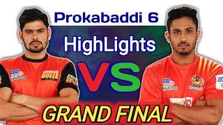 Bengaluru Bulls Vs Gujrat FortuneGiants || Full Details and Highlights || By KabaddiGuru