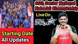 66th Senior national kabaddi Championship All Details || By KabaddiGuru