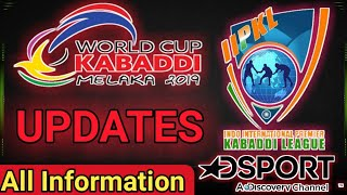 Melaka World Cup 2019 and IIPKL - Updates and All information || Live on Discovery Sports