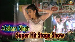 Akshara Singh Super Hit Satage Show- Patna