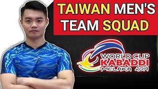 Taiwan Men's Team Squad for Melaka Kabaddi World Cup 2019 || KabaddiGuru