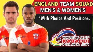 England Kabaddi Team Squad for Melaka Kabaddi World Cup 2019 || KabaddiGuru
