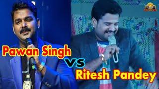 Pawan Singh Vs Ritesh Pandey  Stage Show