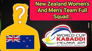 New Zealand Men's and Women's Full Team Squad for #MelakaKabaddiWorldCup2019 || KabaddiGuru