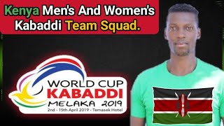 Kenya Men's and Women's Team Squad for 2019 Melaka Kabaddi World Cup | KabaddiGuru