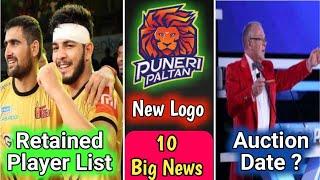 Top 10 News - Prokabaddi 2019,World Cup 2019,IIPKL || Prokabaddi 2019 Retained Player List ||