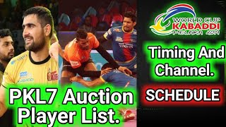 Sidharth Desai in Auction 2019 || PKL7 Auction List and World Cup 2019 Schedule || #KabaddiTalksEp9