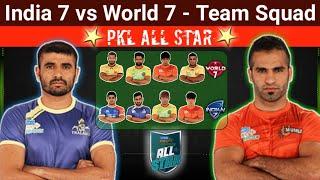 Prokabaddi All Star India7 vs World7 full Team Squad