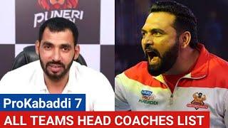 PKL7 - All Teams Head Coaches List