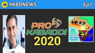 Prokabaddi 2020,Africa Kabaddi championship,Kabaddi in Commonwealth 2022.| #KBDNews #Ep1